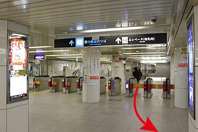 地下鉄西梅田駅からのアクセス|...